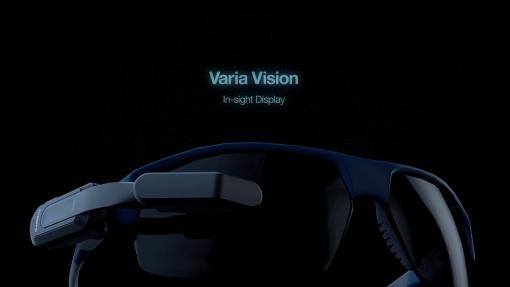 Bisikletçiler için geliştirdiler: Varia Vision